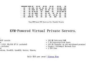 TinyKVM:$15/年 256M内存/7G硬盘/200G月流量 KVM 洛杉矶/亚特兰大