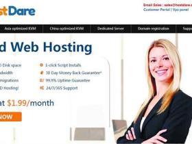 HostDare终身65折:$25.99/年 756M内存/35G硬盘/600G月流量/CN2 KVM/洛杉矶可支付宝付款
