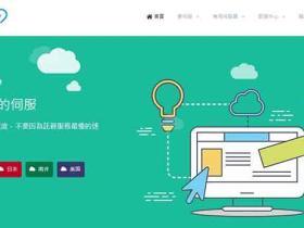 IMIDC:独服促销E3-12XX 16G内存1T月流量香港$39/月 台湾$49/月